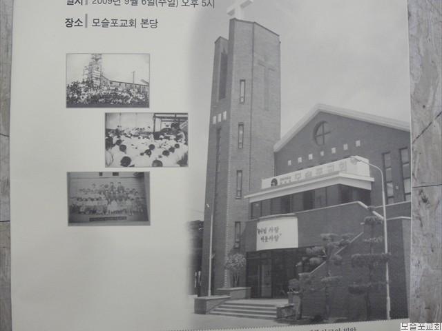 모슬포교회 창립100주년 감사예배-18