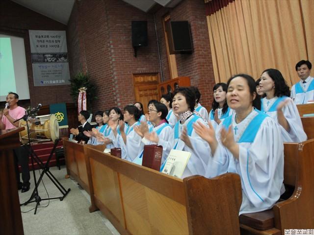 모슬포교회 창립100주년 감사예배-19