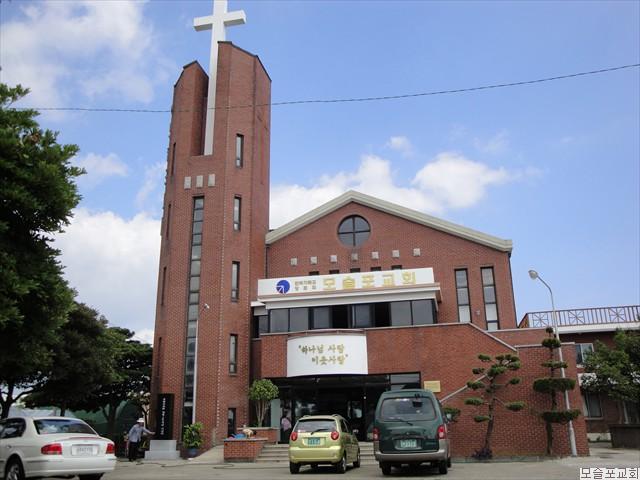 모슬포교회 창립100주년 감사예배-2