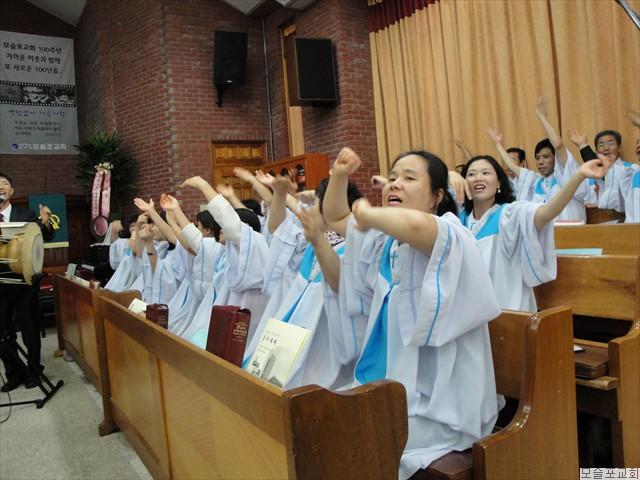 모슬포교회 창립100주년 감사예배-20