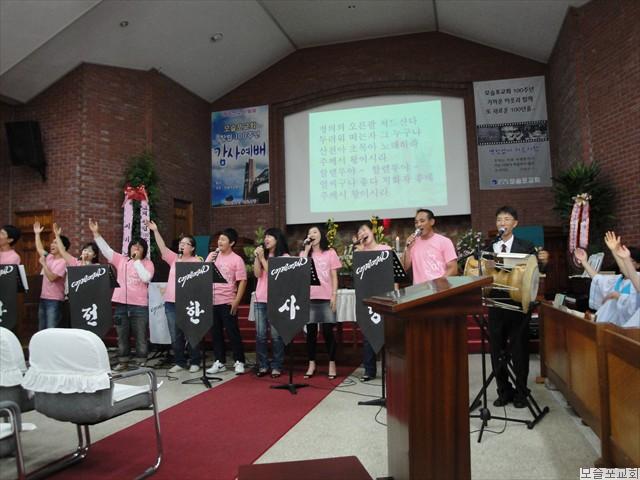 모슬포교회 창립100주년 감사예배-21