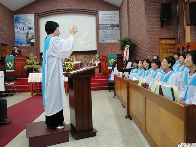 모슬포교회 창립100주년 감사예배-22