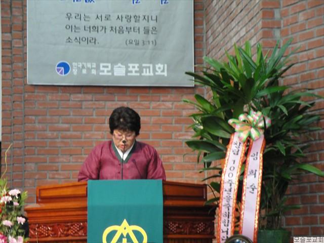 모슬포교회 창립100주년 감사예배-23