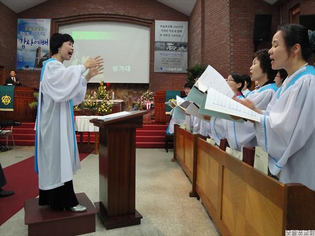 모슬포교회 창립100주년 감사예배-25
