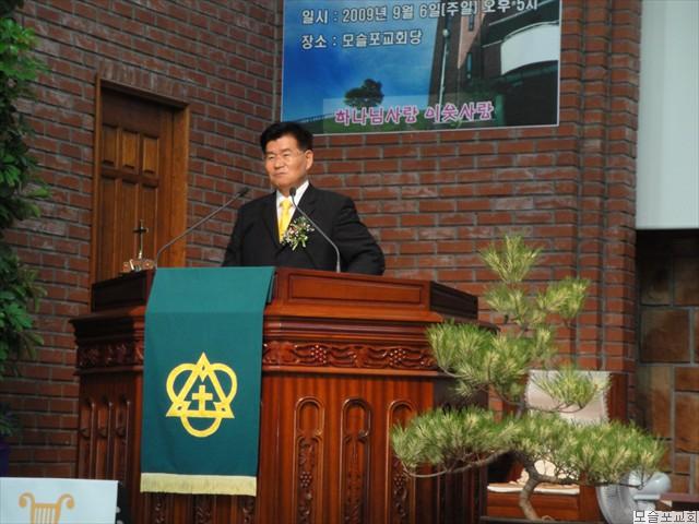 모슬포교회 창립100주년 감사예배-27