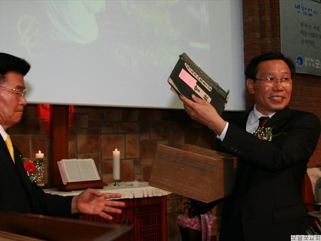 모슬포교회 창립100주년 감사예배-29
