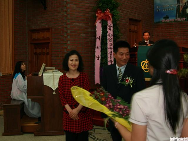 모슬포교회 창립100주년 감사예배-31