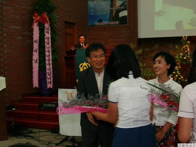 모슬포교회 창립100주년 감사예배-32
