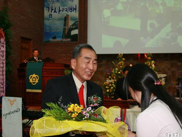 모슬포교회 창립100주년 감사예배-33