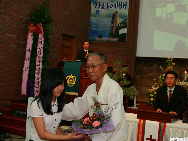모슬포교회 창립100주년 감사예배-34