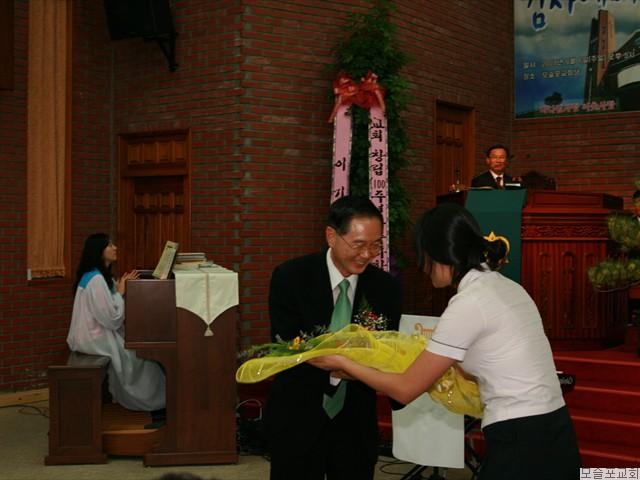 모슬포교회 창립100주년 감사예배-35