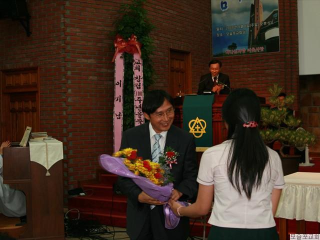 모슬포교회 창립100주년 감사예배-36