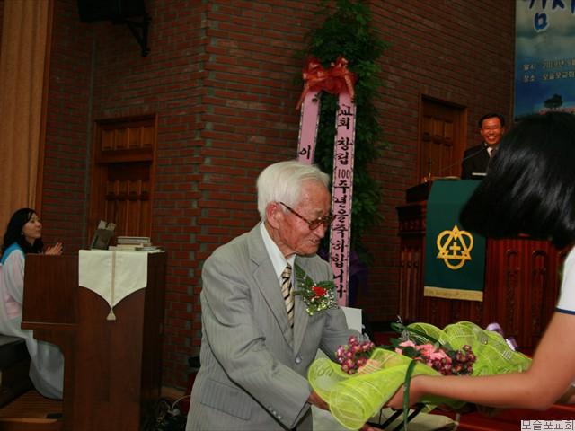모슬포교회 창립100주년 감사예배-38