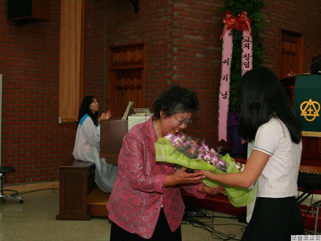 모슬포교회 창립100주년 감사예배-39
