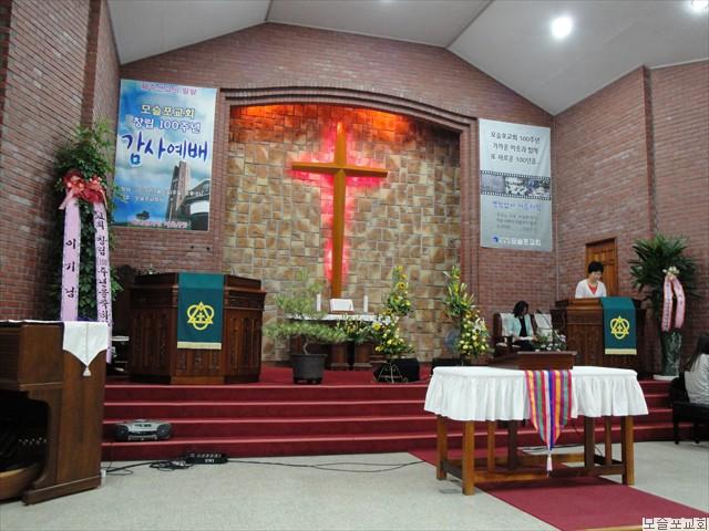 모슬포교회 창립100주년 감사예배-4