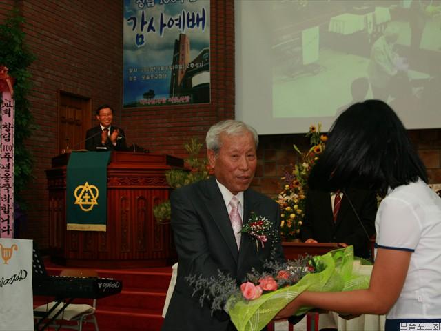 모슬포교회 창립100주년 감사예배-41