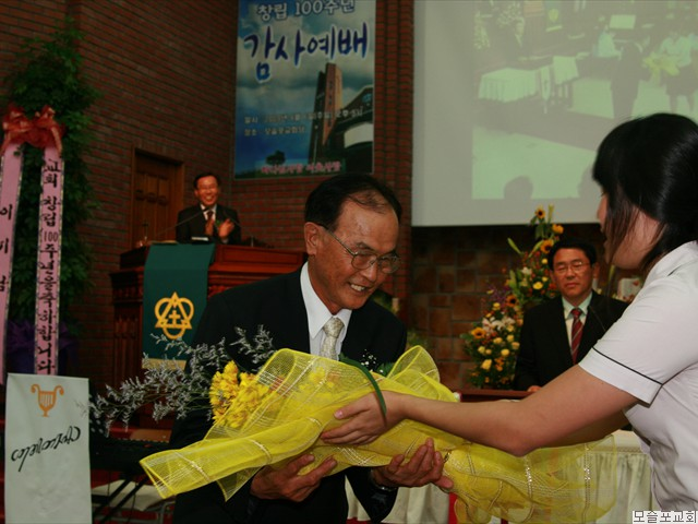모슬포교회 창립100주년 감사예배-42