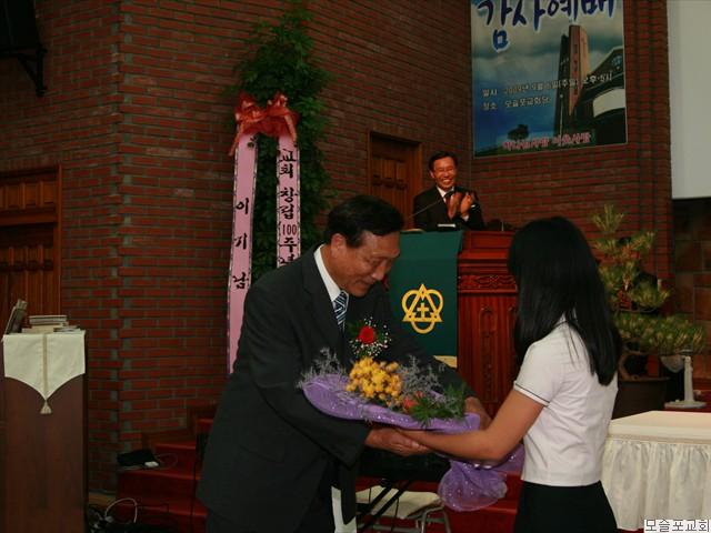 모슬포교회 창립100주년 감사예배-43