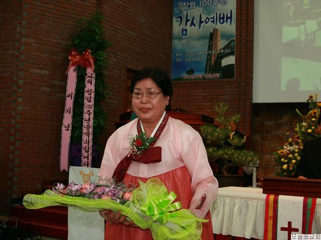 모슬포교회 창립100주년 감사예배-44