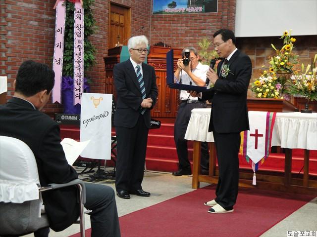 모슬포교회 창립100주년 감사예배-46