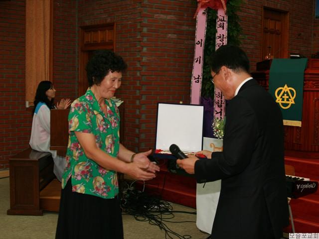 모슬포교회 창립100주년 감사예배-49