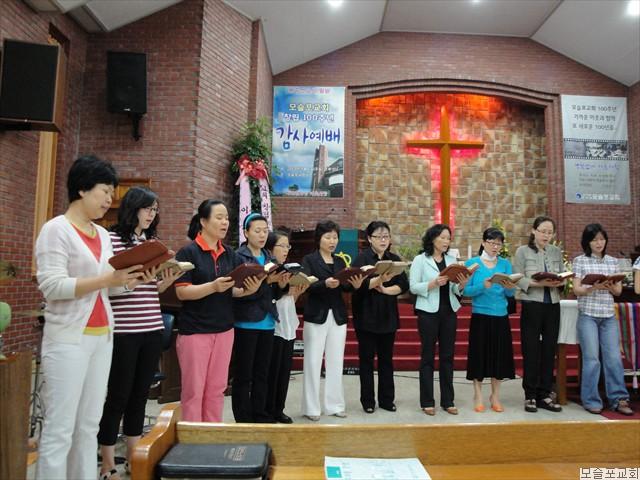 모슬포교회 창립100주년 감사예배-5