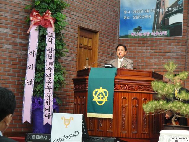 모슬포교회 창립100주년 감사예배-51