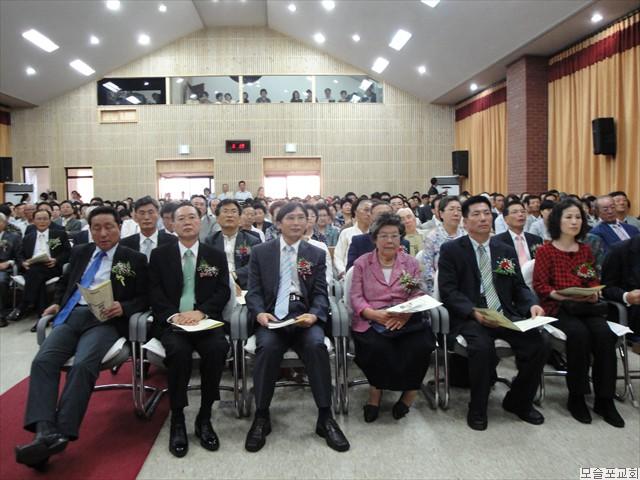 모슬포교회 창립100주년 감사예배-52