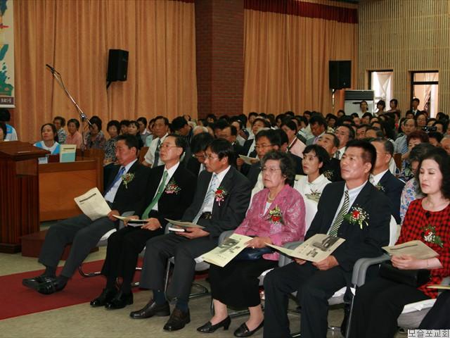 모슬포교회 창립100주년 감사예배-56