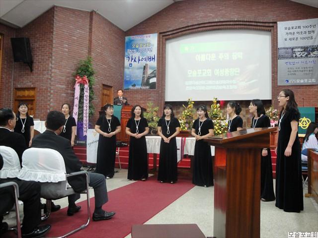 모슬포교회 창립100주년 감사예배-57