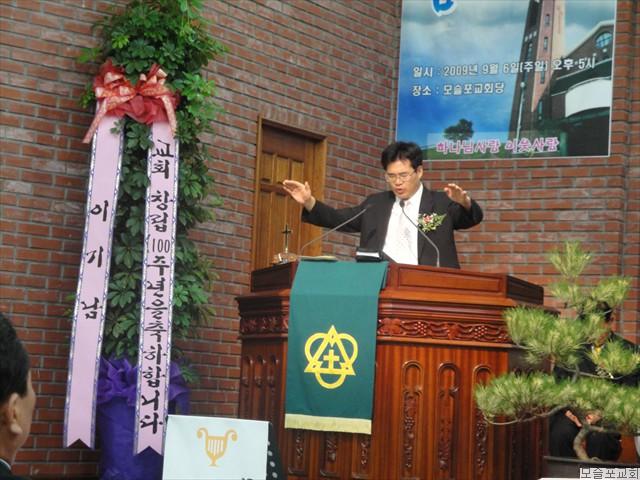 모슬포교회 창립100주년 감사예배-58