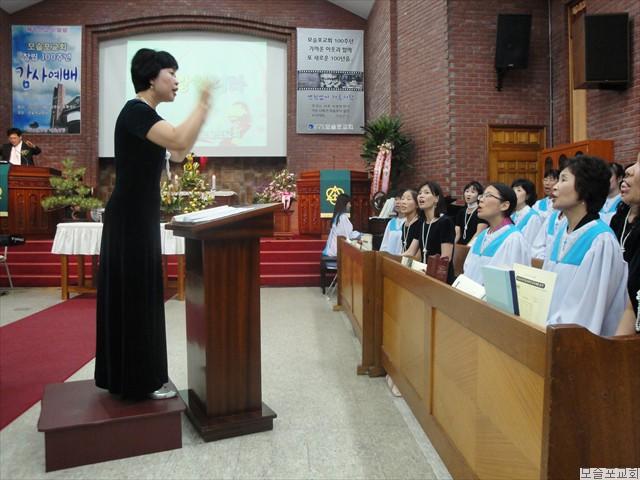 모슬포교회 창립100주년 감사예배-59