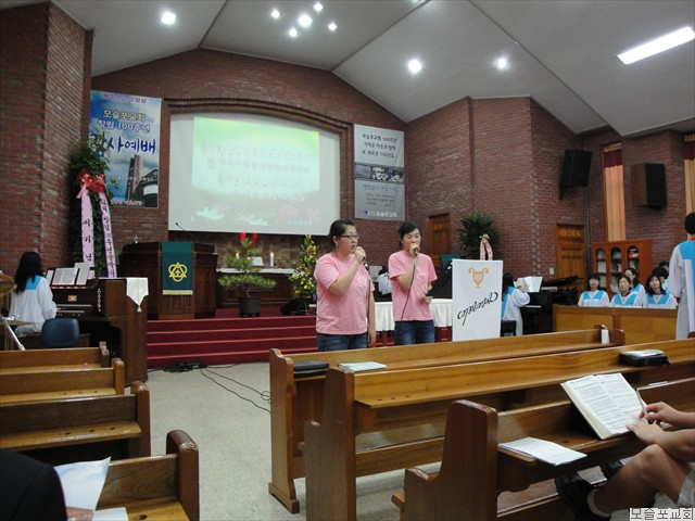 모슬포교회 창립100주년 감사예배-6