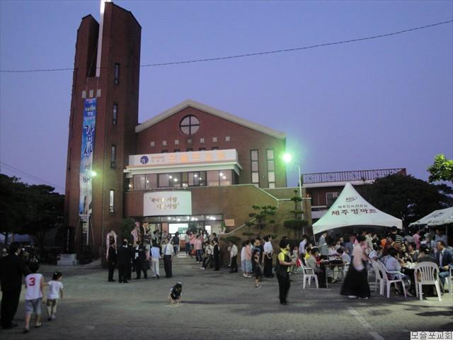 모슬포교회 창립100주년 감사예배-63