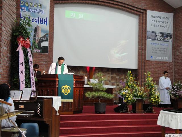 모슬포교회 창립100주년 감사예배-7