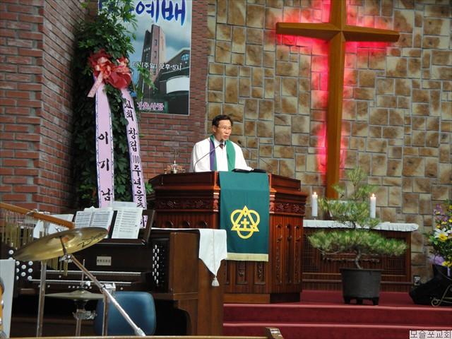모슬포교회 창립100주년 감사예배-9