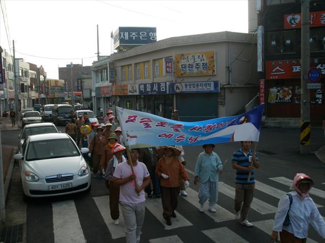 전도 순례지 걷기 행사-a46
