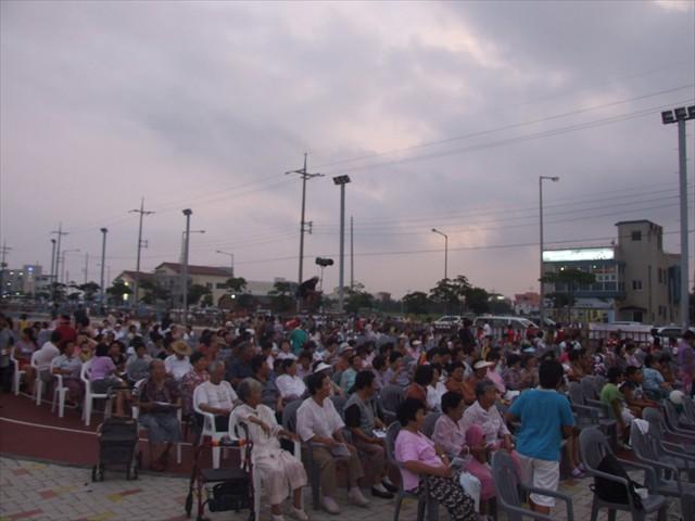 대정읍 주민과 함께 하는 문화축제-b1
