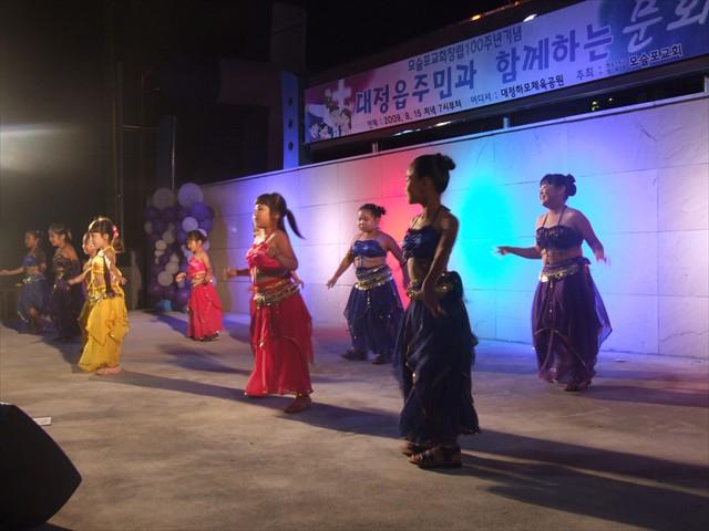 대정읍 주민과 함께 하는 문화축제-b11