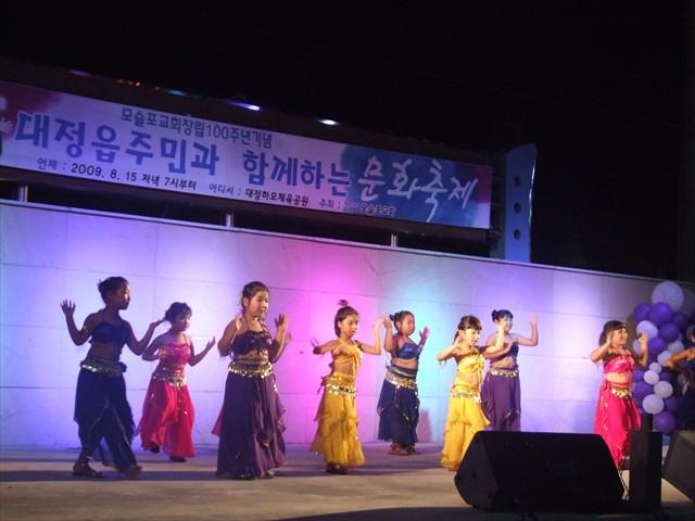 대정읍 주민과 함께 하는 문화축제-b14