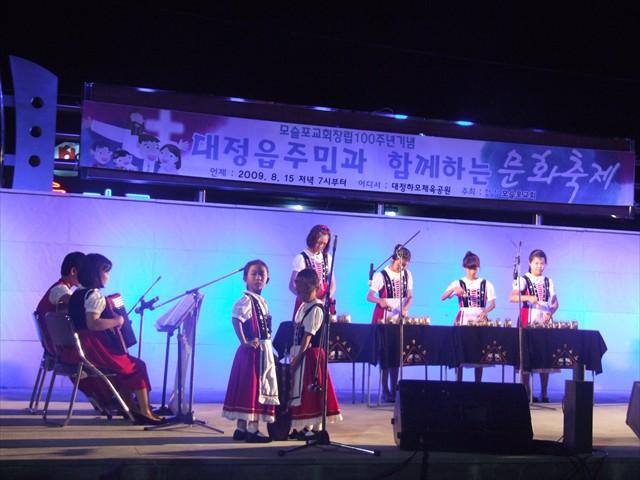 대정읍 주민과 함께 하는 문화축제-b17