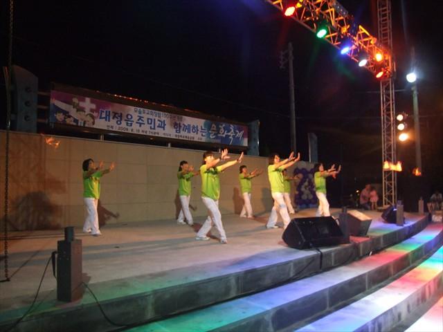 대정읍 주민과 함께 하는 문화축제-b31