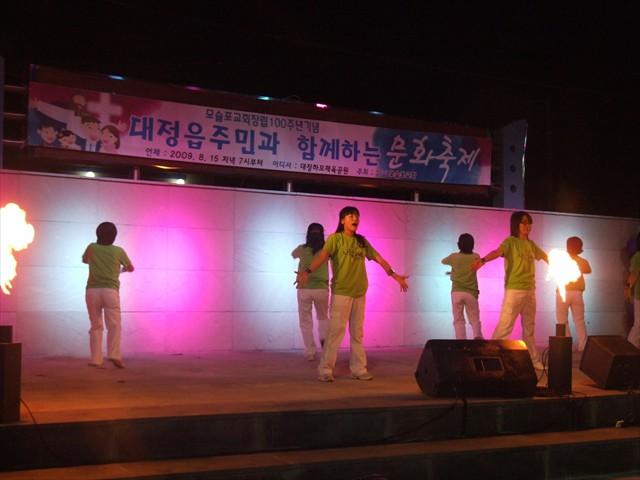대정읍 주민과 함께 하는 문화축제-b35