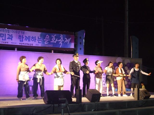 대정읍 주민과 함께 하는 문화축제-b52