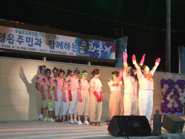 대정읍 주민과 함께 하는 문화축제-b53
