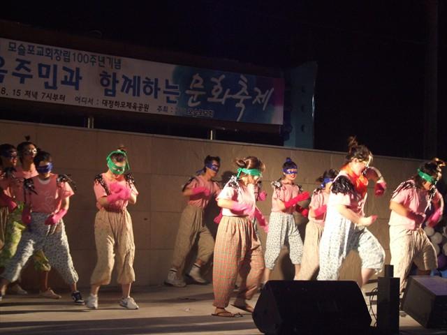 대정읍 주민과 함께 하는 문화축제-b54