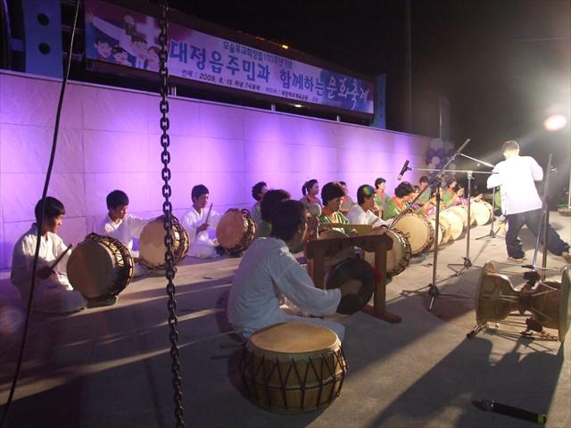 대정읍 주민과 함께 하는 문화축제-b58