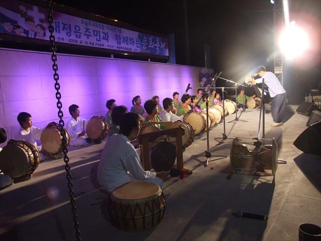 대정읍 주민과 함께 하는 문화축제-b60