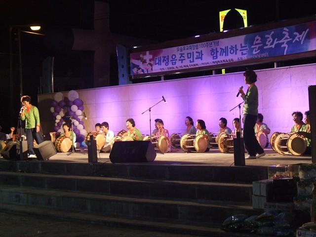대정읍 주민과 함께 하는 문화축제-b65