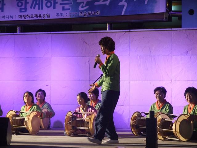 대정읍 주민과 함께 하는 문화축제-b66